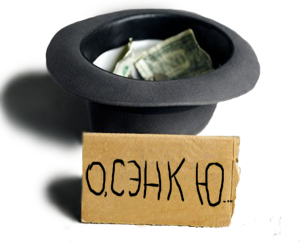 hat-money1